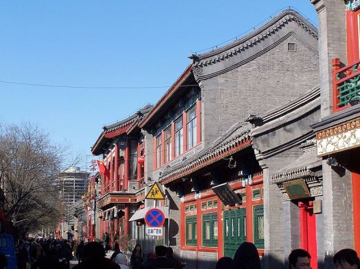 800px-Beijing_hutong_2005-3